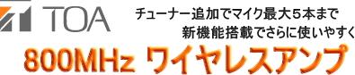 �w�Z�s����̈�̎��Ƃɑ劈��B��c�C�x���g���b�X���ȂǑ�D�]�B���C�����X�}�C�N�{�L��}�C�N �ő�T�{�܂ŁB