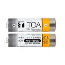 TOA ワイヤレスマイク専用充電電池 WB-1000A-2