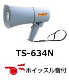 ノボル TS-634N