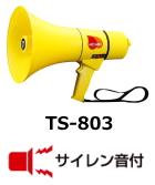 ノボル TS-803