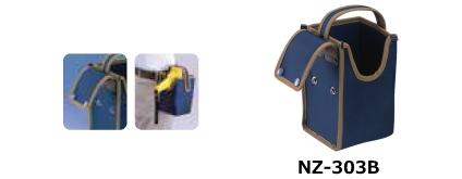 レイニーメガホン ウエストホルダー NZ-303B