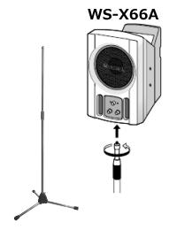 WSX66A用スピーカースタンド