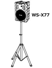 WSX77用スピーカースタンド