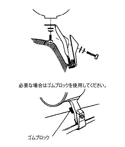 CJ-14 取付方法 ルーフサイド 雨ミゾ2