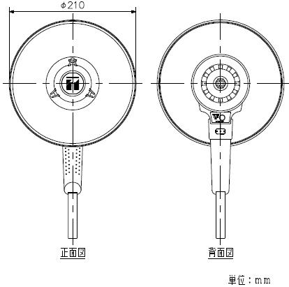 ER-1115W 寸法図2