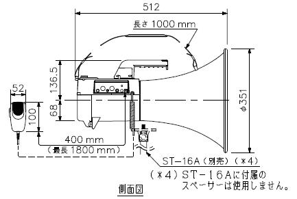 ER-2130W 寸法図1