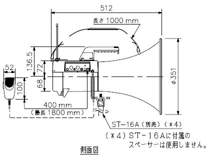 ER-2830W 寸法図1