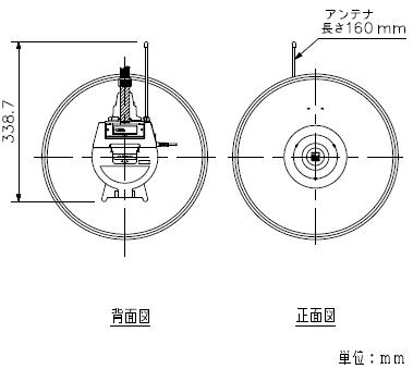 ER-2830W 寸法図2