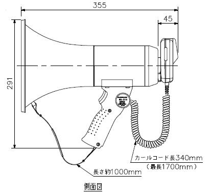 ER-3115 寸法図1