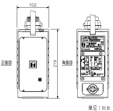 ER-604W 寸法図2