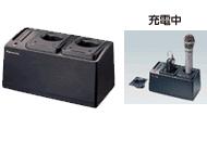 Panasonic ワイヤレスマイク充電器 [WX-4450]