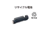 Panasonic 充電池パック [WX-4451]