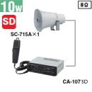 TOA 車載用アンプ 10Wクラスセット SDレコーダー付 CA-107SD-SET