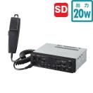 TOA 車載用アンプ SDレコーダー付 DINサイズ 20W CA-207SD