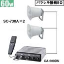TOA 車載用アンプ 60Wクラスセット DINサイズ CA-600DN-A-SET