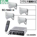 TOA 車載用アンプ 60Wクラスセット DINサイズ CA-600DN-B-SET