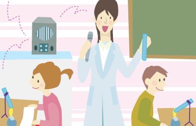 理科室や家庭教室などや大きめな教室の「補声」に
