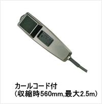 TOA 呼出し放送用マイクロホン PM-240