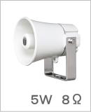 UNI-PEX コンビネーションスピーカー CA-151