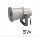 TOA ホーンスピーカー 5W SC-705AM