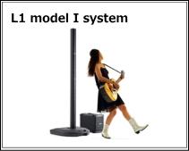 BOSE L1 MODEL I システム
