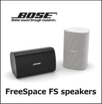 BOSE FSシリーズ