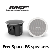 BOSE FSシリーズスピーカー