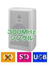 ユニペックス 300MHz ワイヤレスアンプ シングル WA-361A