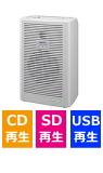 WA361A_CDユニット付