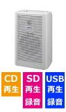 WA361A_CDSDユニット付