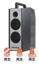 ユニペックス 300MHz ワイヤレスアンプ シングル CDプレーヤー付 WA-371CD