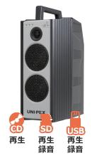 ユニペックス 300MHz ワイヤレスアンプ シングル CD/SD/USB プレーヤー付 WA-371SU