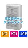 ユニペックス 800MHz ワイヤレスアンプ ダイバシティ WA-862A