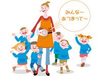 TOA ハンズフリー拡声器 VOICE WALKER 用途 保育園・幼稚園
