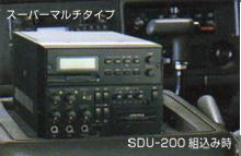 ミキサーアンプ NX-9500