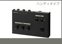 リモートミキサー NX-R303