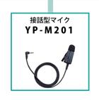 TOA 接話型マイクロホン YP-M201