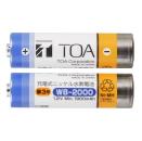 TOA ワイヤレスマイク用充電電池 2本入 WB-2000-2