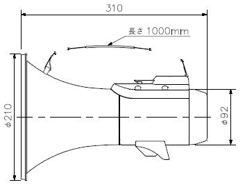ER-2115・ER-2115W 製品寸法図