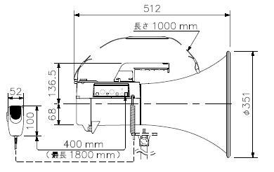 ER-2130W 製品寸法図