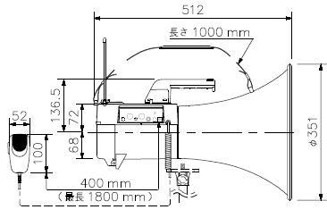 ER-2830W 製品寸法図