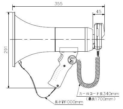 ER-3115 製品寸法図