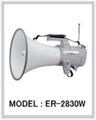 ワイヤレスメガホン 30W ER-2830W