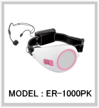 ハンズフリー拡声器 ER-1000PK