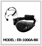 ハンズフリー拡声器 ER-1000A-BK