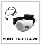 ハンズフリー拡声器 ER-1000A-WH
