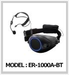 ハンズフリー拡声器 ER-1000A-BT