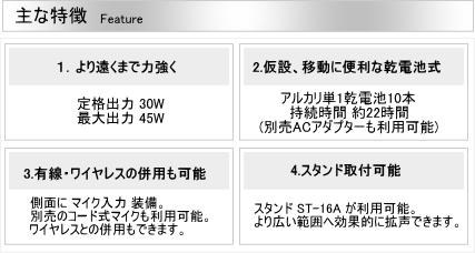 ER-2130W / ER-2830W おもな特徴