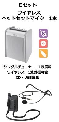 JVC ワイヤレスアンプ シングル CD,USB付 Eセット