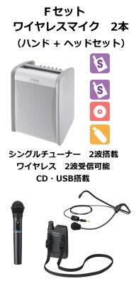 JVC ワイヤレスアンプ シングル CD,USB付 Fセット